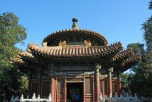 Beijing_China06