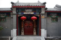 Beijing_China13