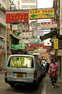 Hong_Kong_China04