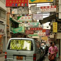 Hong_Kong_China04