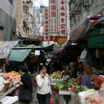 Hong_Kong_China08