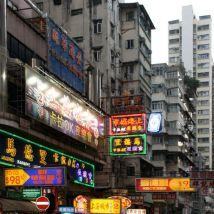 Hong_Kong_China14