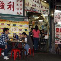 Hong_Kong_China16