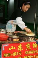 Shanhai_China16_thumb