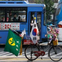 South_Korea12