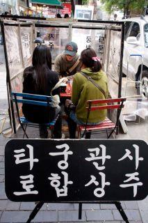 South_Korea14