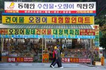 South_Korea22